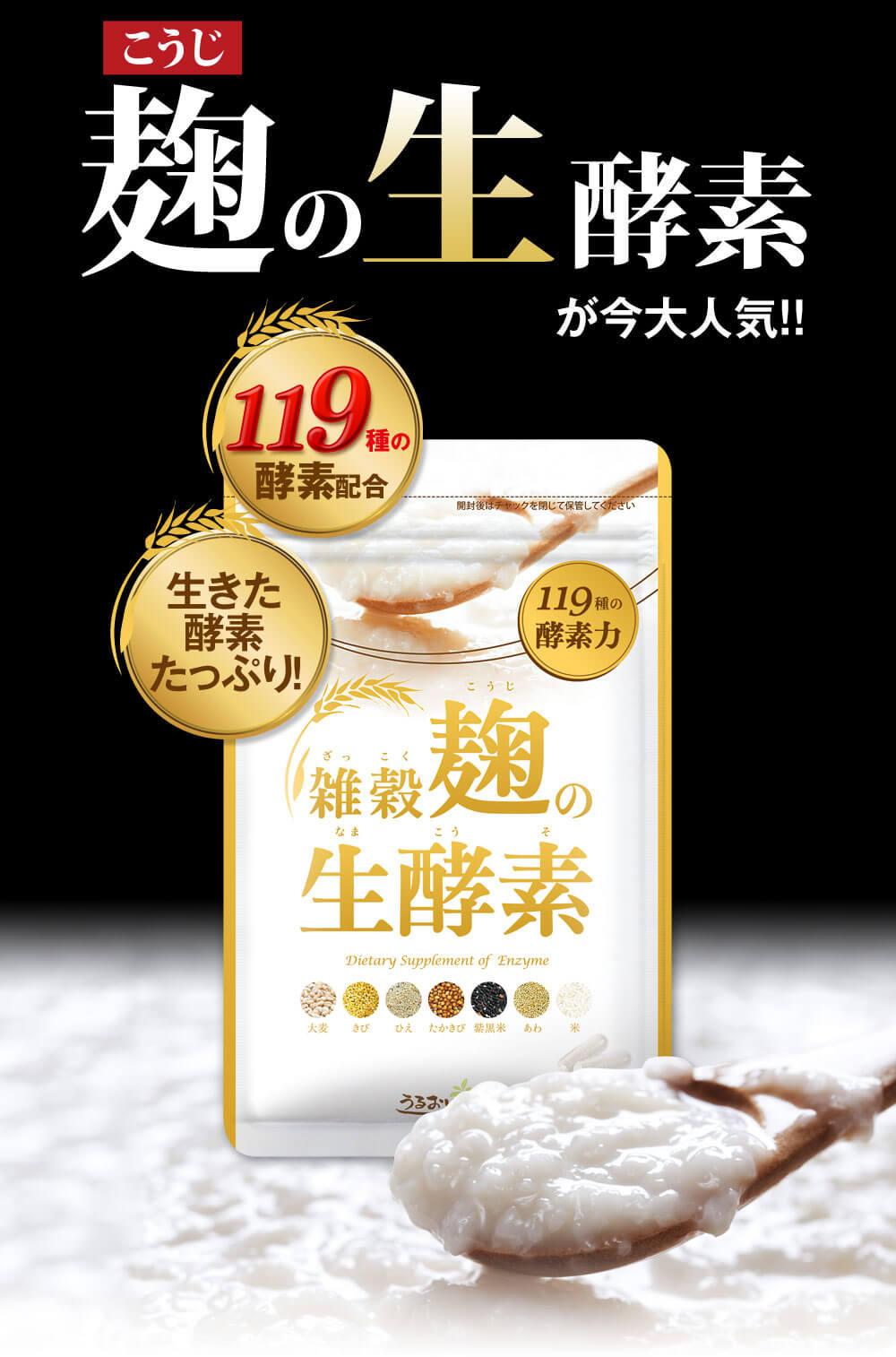 koujikouso_pc_15.jpg