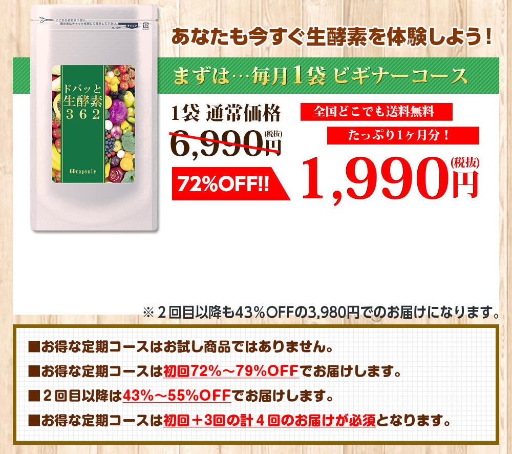 namakouso01_04-min.jpg
