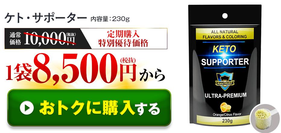 SnapCrab_NoName_2019-4-24_17-38-5_No-00.png